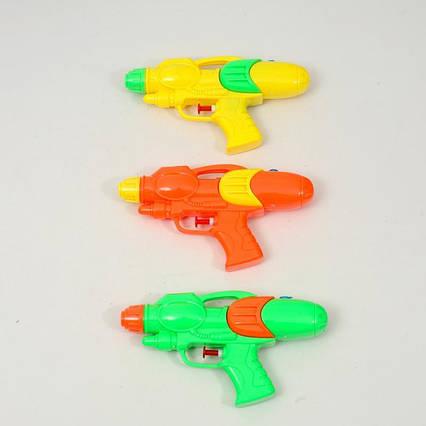Водяний пістолет
