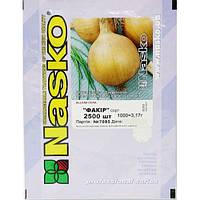 Семена лука Факир 2500 сем. Nasko