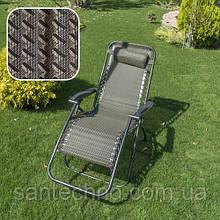 Кресло-шезлонг раскладное  для дачи и отдыха на природе