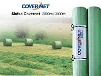 Сінов'язальна сітка Tama Covernet 123см.х2000м. для пресу (РОЗПРОДАЖ)