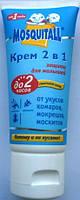 """Москитол Крем от комаров """"Защита для малышей"""", 30мл."""