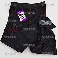 Женские лосины под джинсы на меху Andrey B02 Z-R