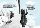 Ведмедиця і Кролик. Книга 1. Навіть кролики мають недоліки. Джуліан Ґоф, фото 6