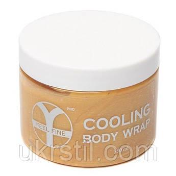 Охлаждающее антицеллюлитное обертывание Coolling Body Wrap Feel Fine