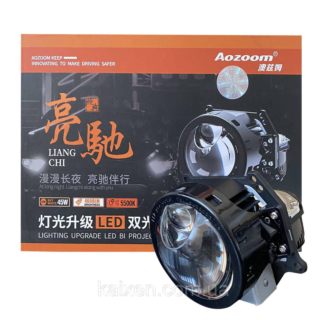Світлодіодні bi-led лінзи Aozoom A3 Pro (Eagle Eye)