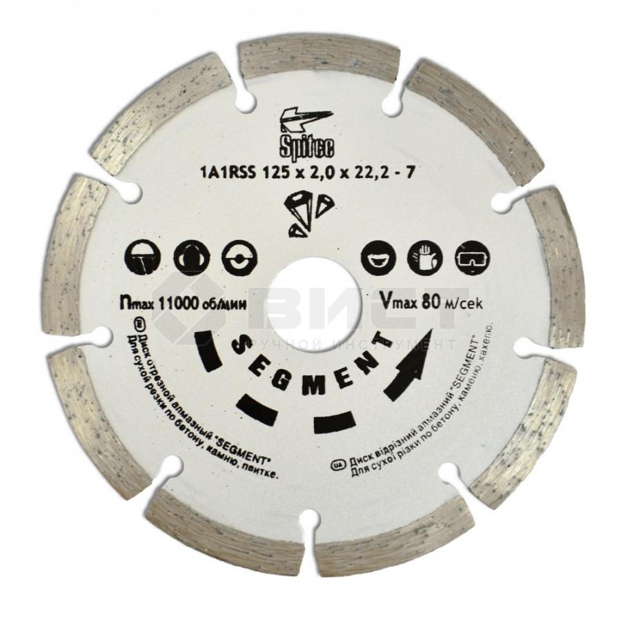 "Алмазний диск по бетону, каменю, SEGMENT , 230 мм Spitce 22-803 | алмазный бетона камня  - ""Все для дому"" мережа будівельно господарських магазинів  в Сумах"