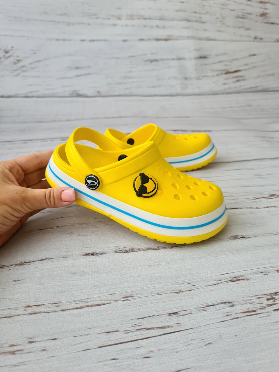Дитячі крокси/сабо/пляжне взуття для дітей Luckline 30-31р, 19.5 см