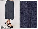 Летняя женская юбка большого размера 52\54\56\58\60\62\64\66\68\70, фото 2