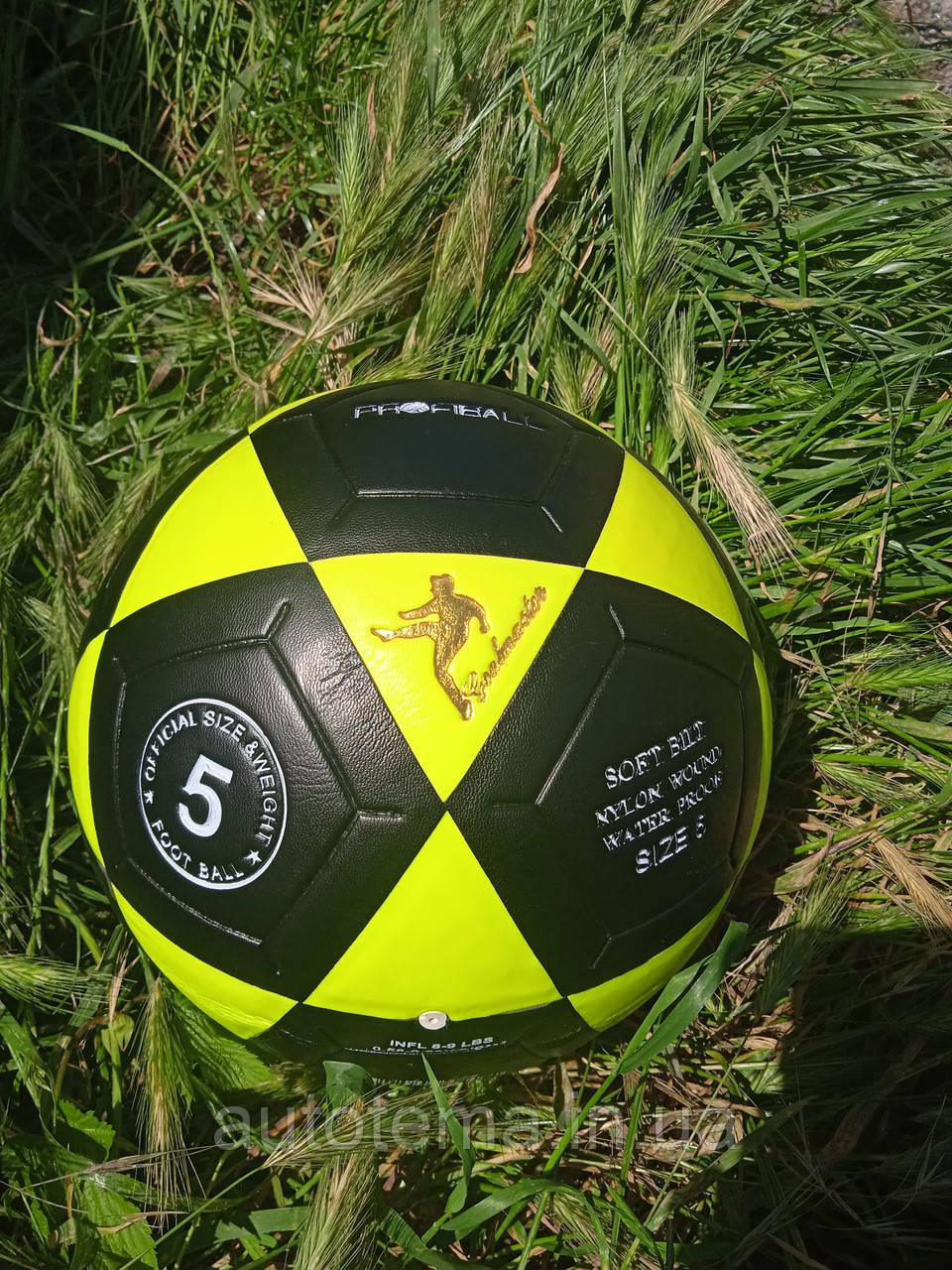 Футбольный мяч №5 прорезиненный безшовный