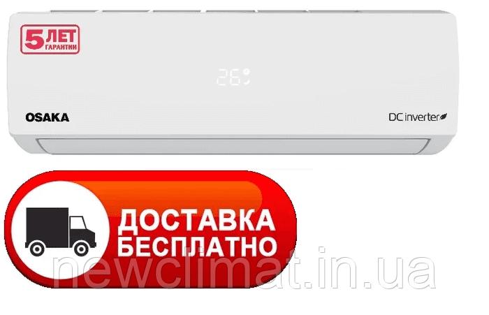Кондиціонер STV-18HH оригінал