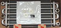 Теплообменник битермический (фирменная упаковка) Demrad, Protherm, Renova, S/Duv, артикул 0020025297, код 0406
