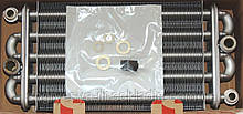 "ТО БИ 270 мм G1/8"" резьба+ НТС+ сальн. (ф.у, EU) Demrad, Protherm, Renova, S/Duv, арт. 0020025297, к.з. 0406/2"