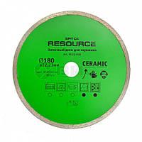 Алмазний диск для кераміки, 180мм, Resource 22-836 Spitce // Алмазный диск для керамики, Resource