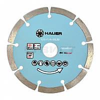 """Алмазний диск """"SEGMENT"""" 125 мм 22-841 Hauer // Алмазный диск """"SEGMENT"""""""