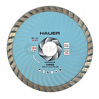 """Алмазний диск посиленний """"TURBO"""" 230 мм 22-873 Hauer // Алмазный диск усиленный """"TURBO"""""""