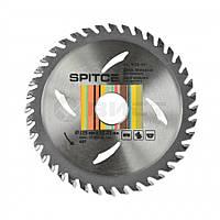 Диск пильний для ламінату 150/22,2 48T 22-923 SPITCE // Диск пильный для ламината по дереву