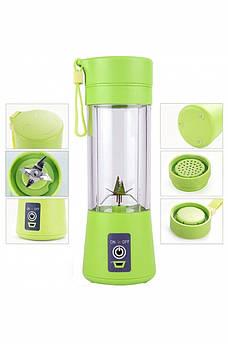 Портативный фитнес-блендер Juice Cup Juice Cup 132784S