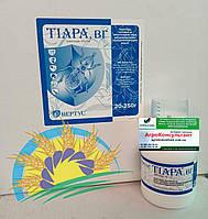 Тиара, 0,25 кг (аналог Актара) - СИСТЕМНЫЙ инсектицид НА КАПУСТУ и ТОМАТЫ (тиаметоксам 250г/кг). Нертус