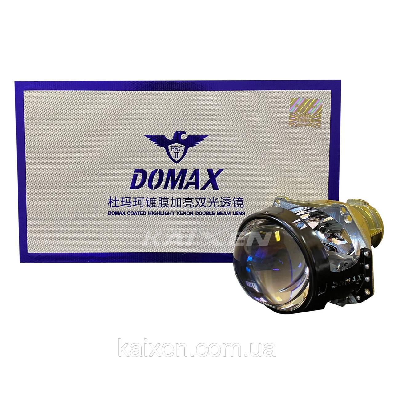 Би-ксеноновые линзы Domax KING