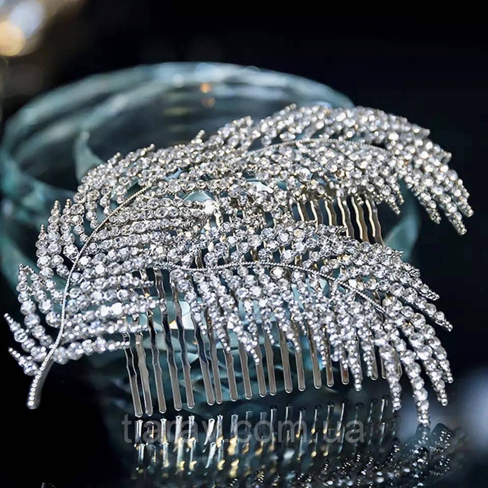 Гребінь весільний в стразах ФЛАЙ весільні прикраси для волосся