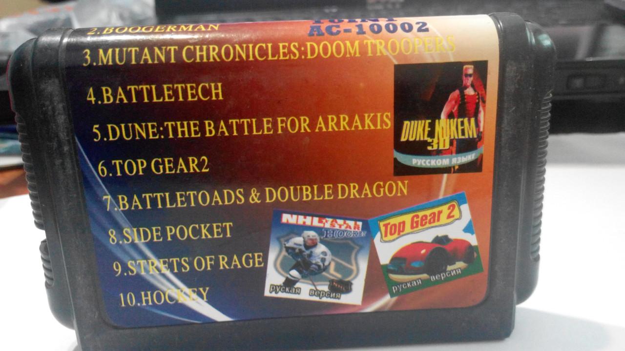 Картридж Sega 10 IN1 AC-10002 Duke Nekem 3D/ BoogerMan/ Doom Tropers/ BattleTech/ Dune/ Top Gear 2/ Battleto