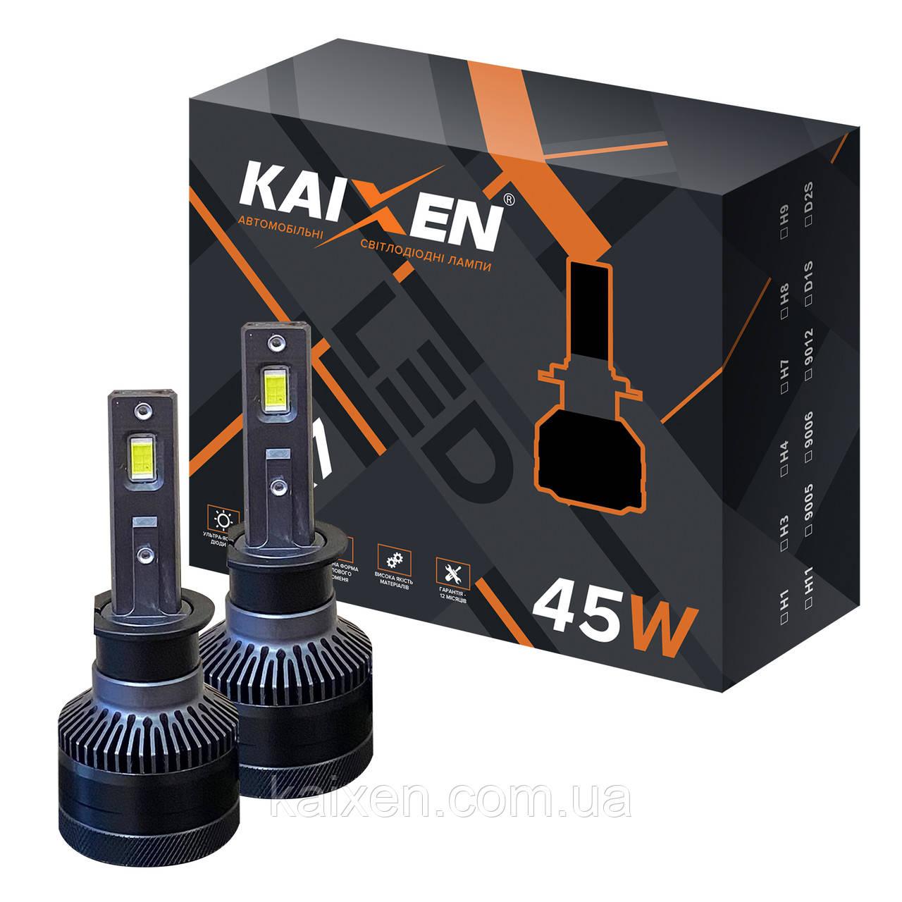 Светодиодные лампы H1 KAIXEN K7 (45W-6000K-CANBUS)