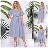 Р 48-54 Літній коттоновое плаття в смужку середньої довжини Батал 23980