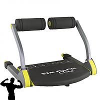 Тренажер для пресса Напольный фитнес тренажер для спины и пресса Six Pack Care 6 в 1