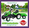 Трактор на педалях Falk 2057J Garden Master