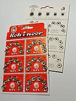Кнопки для одягу пришивні металеві №1\2, 7мм. Нікель (комплект 36 кнопок) Чехія Koh-i-noor