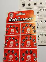 Кнопки пришивные металлические для одежды  №0 (7мм). Чехия Koh-i-noor (комплект 36кнопок, никель))