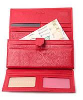 Шкіряний жіночий червоний гаманець Cardinal портмоне на магніті клатч з натуральної шкіри, фото 6