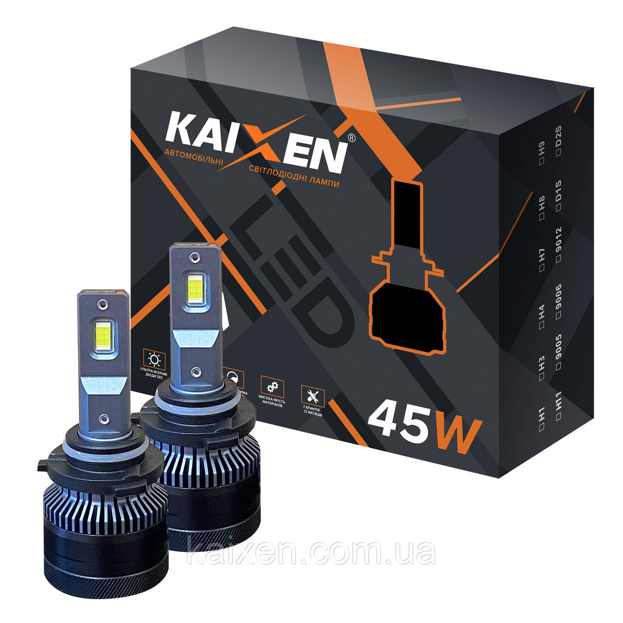 Светодиодные лампы HB3/9005 KAIXEN K7 (45W-6000K-CANBUS)