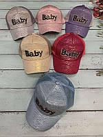 """Кепка дитяча на дівчинку, BABY розмір 54см (мікс кольорів) """"SCARLETT"""" купити недорого від прямого постачальника"""