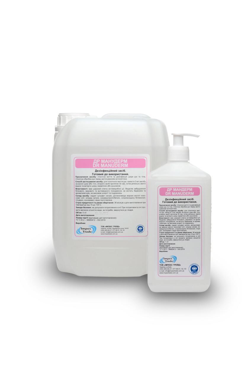 Жидкое мыло антисептическое без запаха и красителей, 5л