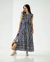 Длинное платье в полоску темно-синее