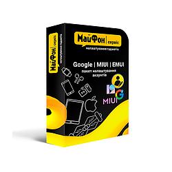 Пак. программ Настройка аккаунта Google/MIUI/EMUI