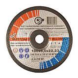 Круг зачистной шлифовальный армированный для металла ЗАК 180х6х22,2, фото 2