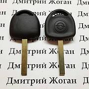 Корпус авто ключа под чип для Opel (Опель) лезвие HU100