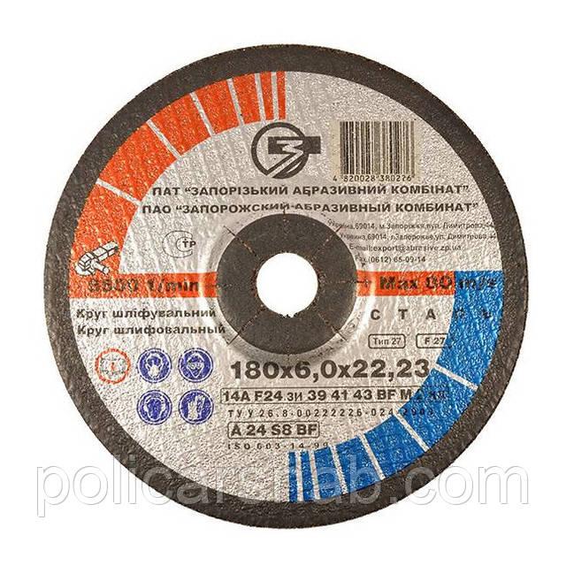 Круг шлифовальный зачистной по металлу для болгарки 180х6,0х22
