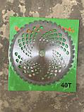 Бензиновый триммер (мотокоса) для трави Forest FG-52C бензокоса косарка, фото 6