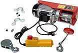 Тельфер электро лебедка 1.3 кВт, 800 кг Forte FPA 800 (37689), фото 2