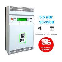Инверторный стабилизатор напряжения 220 вольт Quant 5.5 кВт однофазный бытовой навесной для дома квартиры дачи