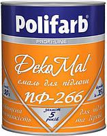 Эмаль Polifrarb ПФ-266 DekoMal для деревянных полов 0.9 кг Желто-коричневая