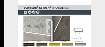 Профіль НАП-10S срібло 2,7 м
