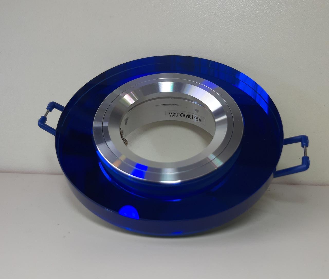Точечный встраиваемый светильник под лампу  MR16 HDL008 потолочный стекло (синий) круг