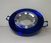 Точечный встраиваемый светильник под лампу  MR16 HDL008 потолочный стекло (синий) круг, фото 1