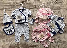 Оптом Нарядный Набор Одежды для Новорожденных Турция