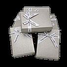 Коробочка подарункова 90x70x25, фото 3