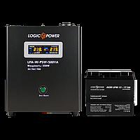 Комплект резервного питания для котла LogicPower ИБП A500 + AGM батарея 220W